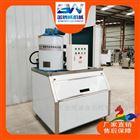 生鲜用制冰机哪家生产