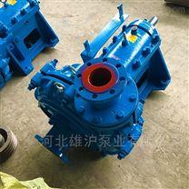 ZJ型耐磨渣浆泵