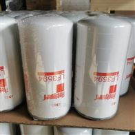 LF3594弗列加滤芯LF3594
