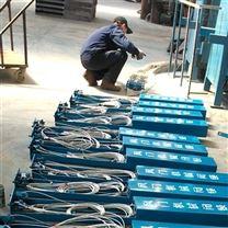 吊桶式机械闭锁装置