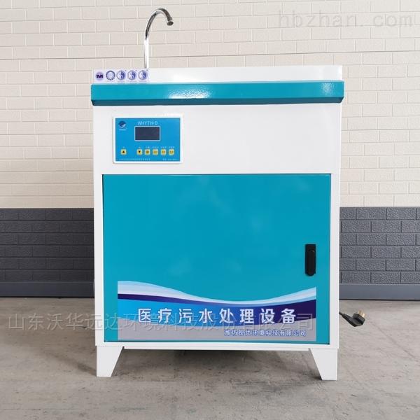 安阳口腔医疗污水处理设备