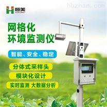 四气两尘空气质量监系统监测