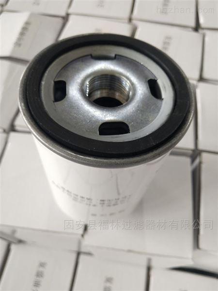 油气分离滤芯