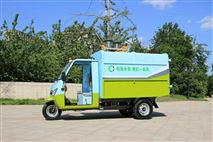 应电动三轮保洁车 翻桶车 运桶车 垃圾车