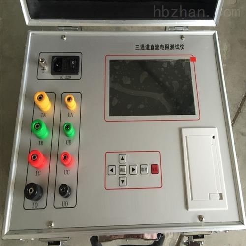 三通道直流电阻测试仪设备厂家