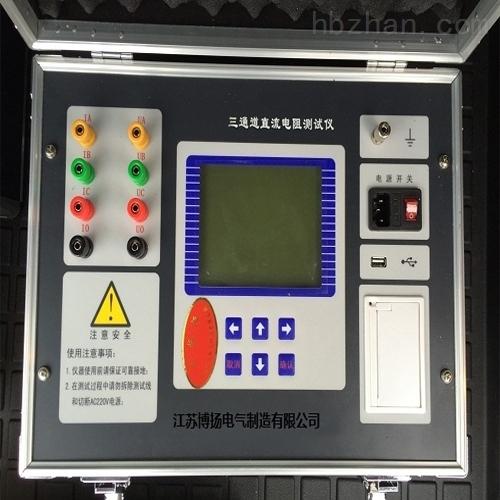 三通道直流电阻测试仪设备生产商