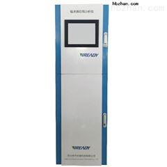 水质在线监测仪器设备