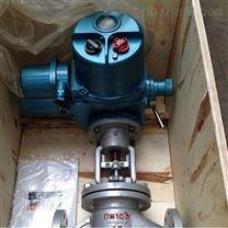 礦用隔爆電動液控閘閥ZDYF-40/200