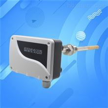 RS-WS-#-CGW济南管道式超高温温湿度变送器