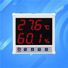 RS-WS-N01-7济南大屏显示温湿度变送器