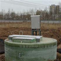 地埋式智能一体化预制泵站石溪