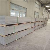 黑色PVC硬质板材阻燃防火塑料板