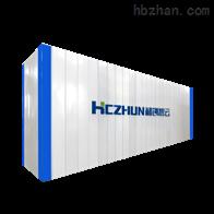HCDM地埋式净水一体化设备