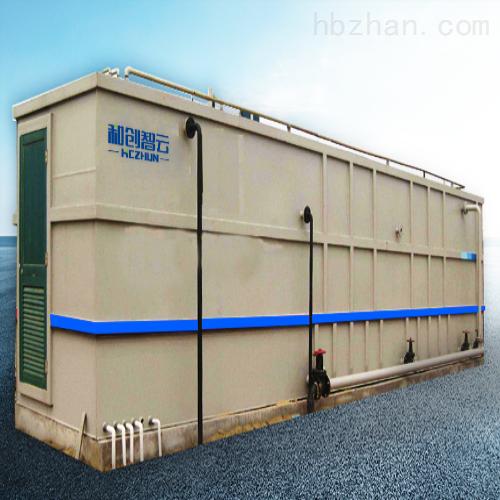 地埋式工艺设计污水装置