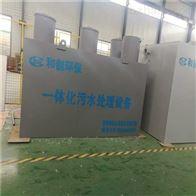 HCDM绍兴地埋式一体化污水处理装置