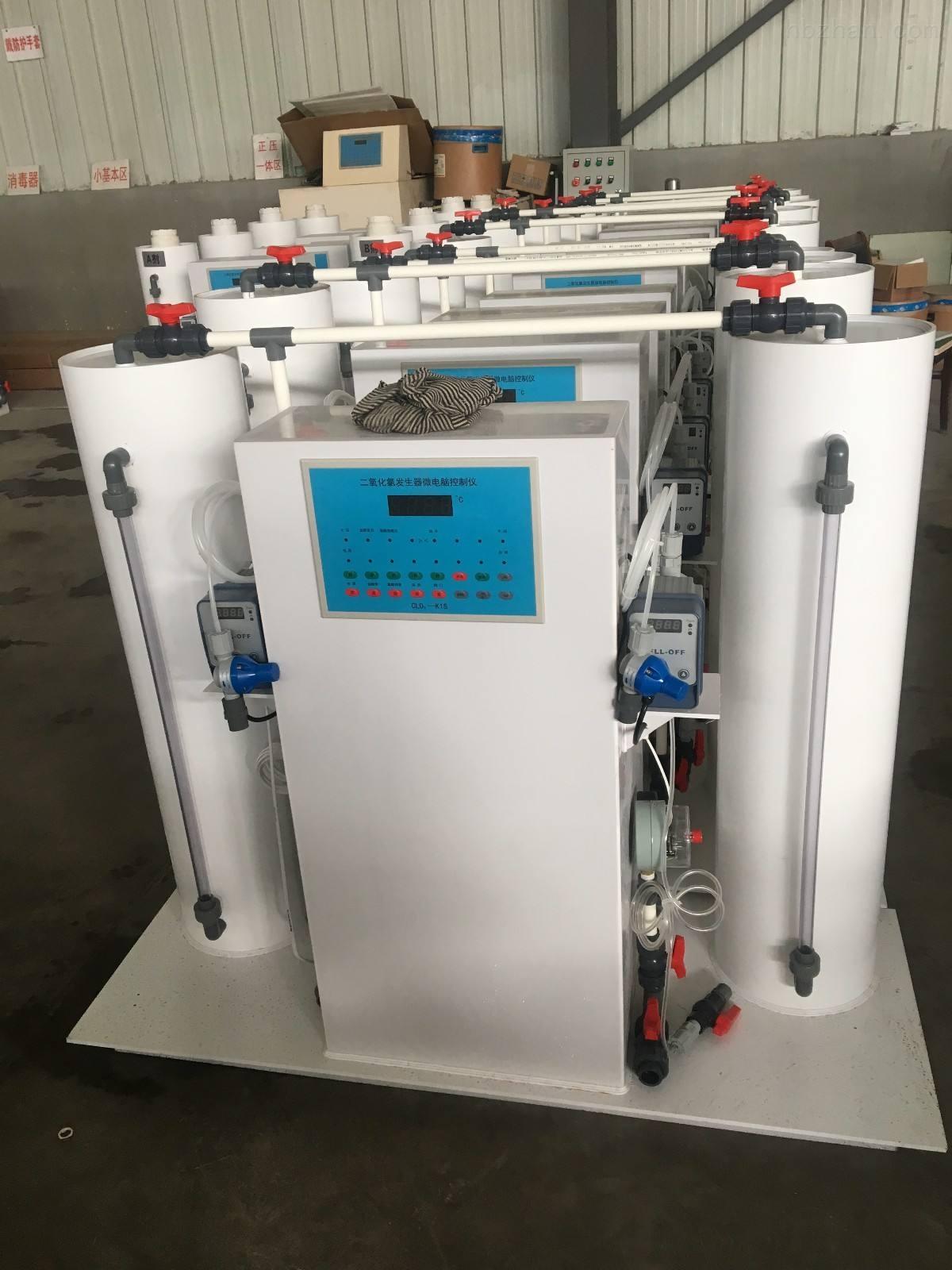 济南小型医疗污水处理设备