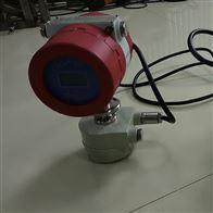 DN0.8MM科氏力质量流量计专测微小流量液体