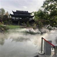 人工景观造雾设备厂家