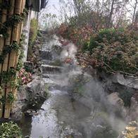 广西防城港园林公园景观造雾