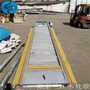 GSHZ孔板式阶梯格栅