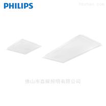 飞利浦LED面板灯RC050B 300X600 24W铝扣式