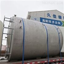 环保硝酸不锈钢反应釜
