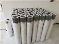 2600R010BN4HC/-B4-KE502600R010BN4HC/-B4-KE50贺德克风电滤芯