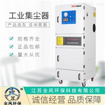 食品残渣收集处理工业集尘器