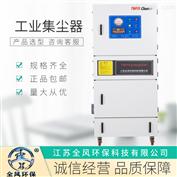 MCJC-2200集尘器设备粉尘除尘器