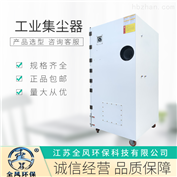 MCJC-2200石墨工业集尘器