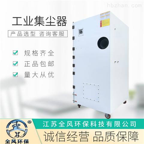 柜式脉冲工业集尘器