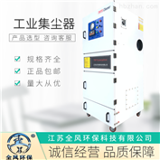 MCJC-2200石墨粉尘工业集尘器
