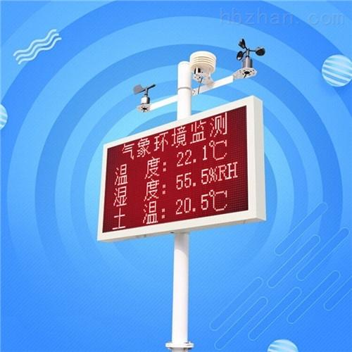 扬尘监测仪生产厂家