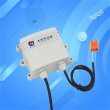 RS-SJ-N01-2水浸传感器 漏水检测