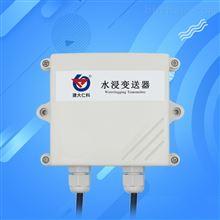 RS-SJ-N01-2山东水浸传感器厂家