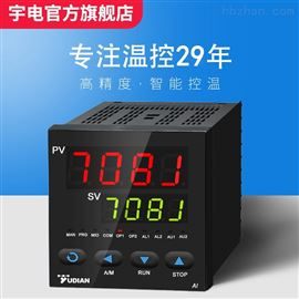 AI-708J宇电AI-708J型手操器