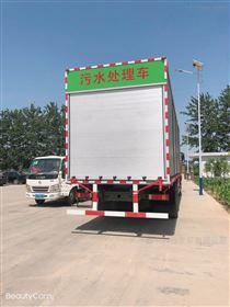 TJZ5100TWC-20嘉中科技直销化粪池处理车