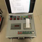 五级承试设备/断路器特性测试仪生产厂家