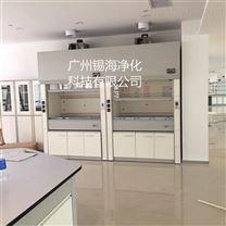 广州 东莞 深圳实验家具设备 通风柜通风橱