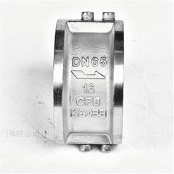 H76W-25P上海思铭H76对夹止回阀