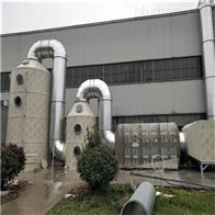 黄山铸造恶臭气体光氧活性炭一体机设备招商