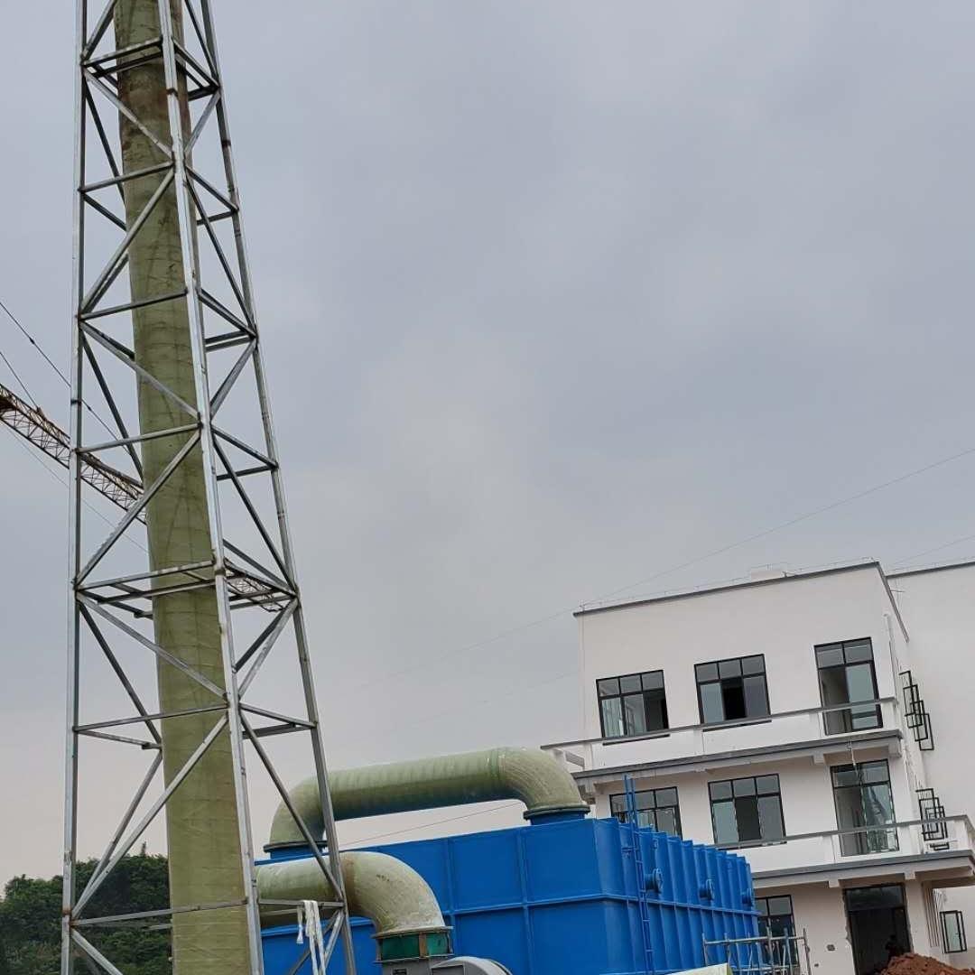 污水站生物除臭系统