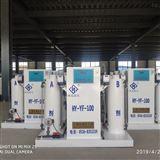 电解法二氧化氯发生器的详细操作说明