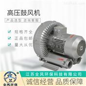 RB-81D-2单叶轮高压漩涡鼓风机 选粉机漩涡气泵