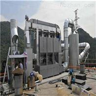 六安电子废气催化燃烧设备生产厂家