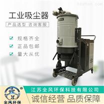 重型移動式高壓工業吸塵器