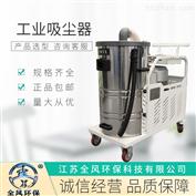 DL2200脉冲反吹自动清理工业吸尘器