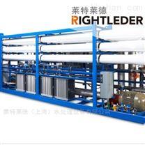 工业edi超纯水系统_莱特莱德水处理技术