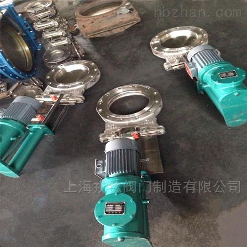 PZ273H/Y电液动刀型闸阀