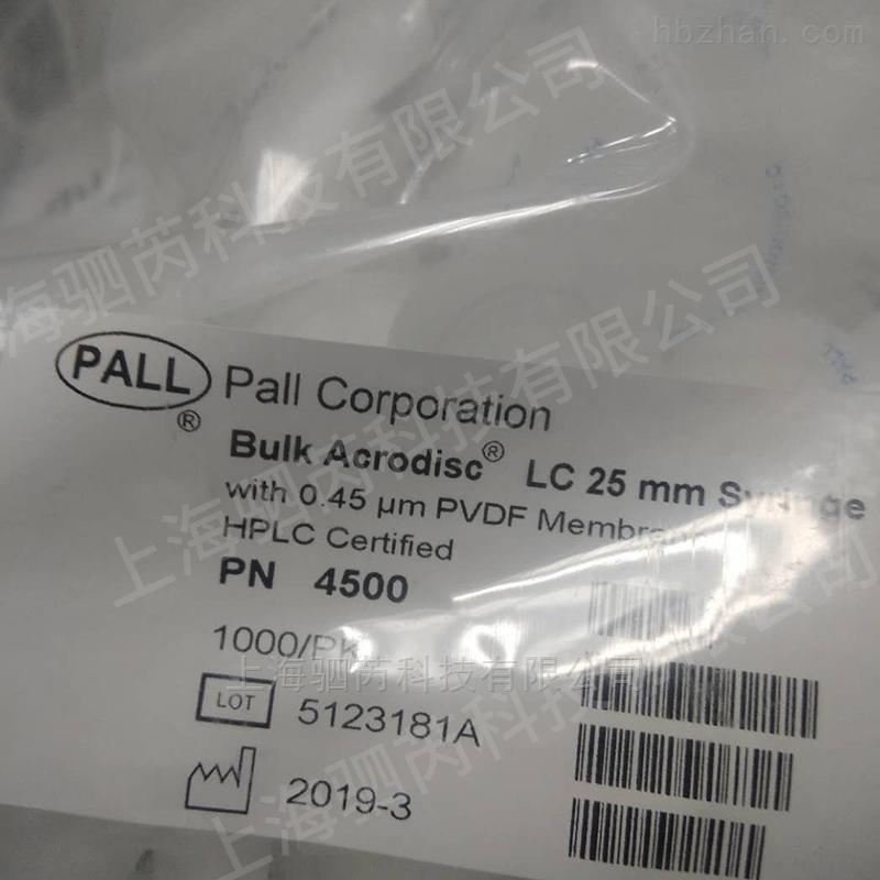 颇尔PVDF膜针头过滤器与圆盘过滤膜片